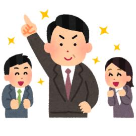 お客様からの評価次第でリーダー候補にもなれます!